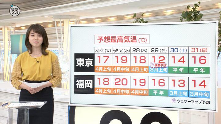 2019年03月25日皆川玲奈の画像11枚目