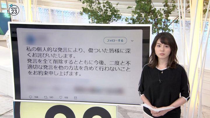 2019年03月26日皆川玲奈の画像02枚目