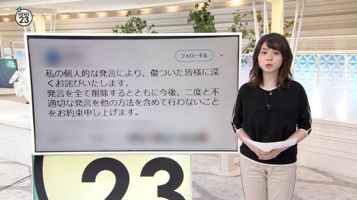 2019年03月26日皆川玲奈の画像03枚目