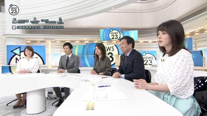 2019年03月27日皆川玲奈の画像08枚目