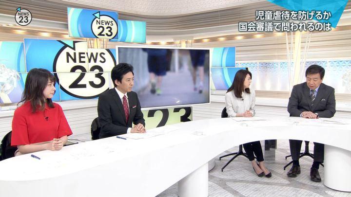 2019年03月28日皆川玲奈の画像04枚目
