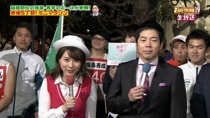 2019年04月06日皆川玲奈の画像04枚目