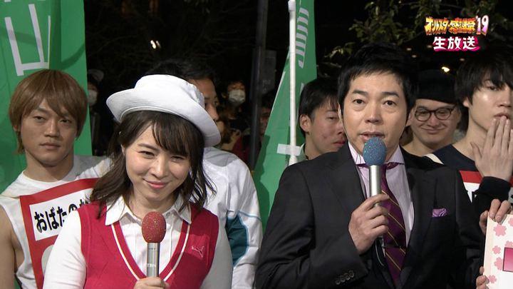 2019年04月06日皆川玲奈の画像06枚目