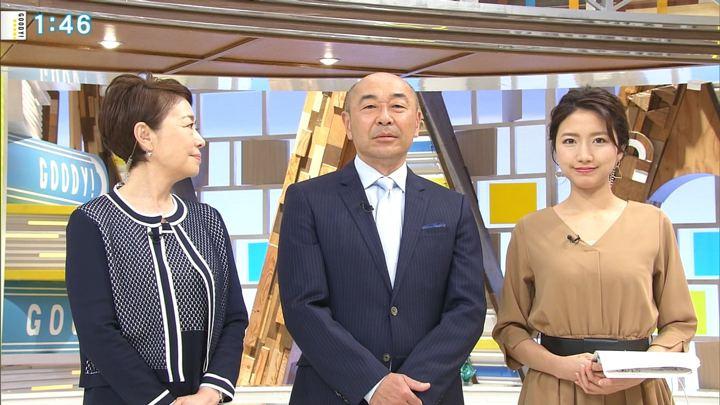 2019年03月04日三田友梨佳の画像02枚目