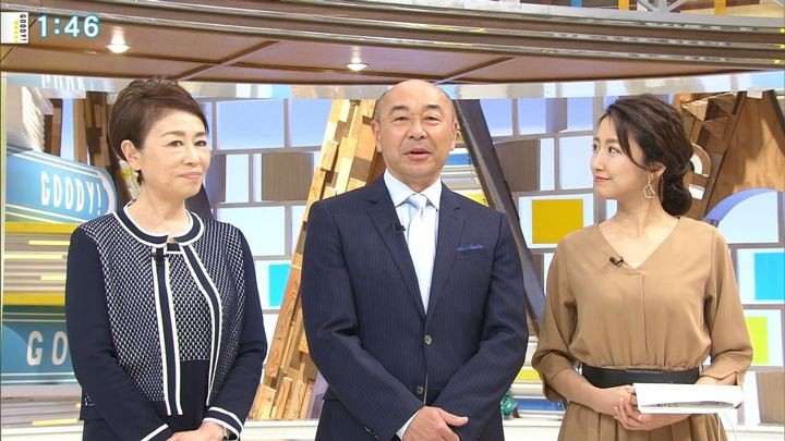 2019年03月04日三田友梨佳の画像03枚目