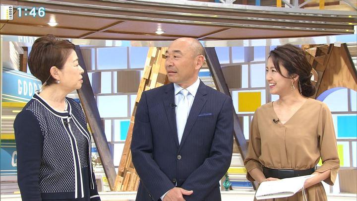 2019年03月04日三田友梨佳の画像06枚目
