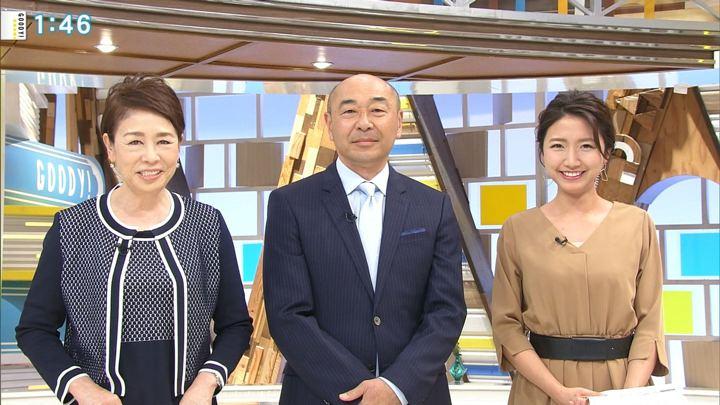 2019年03月04日三田友梨佳の画像08枚目