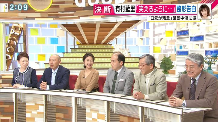 2019年03月04日三田友梨佳の画像09枚目