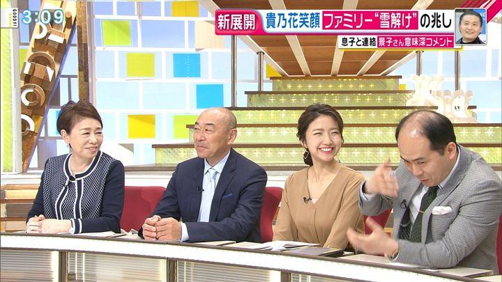 2019年03月04日三田友梨佳の画像14枚目