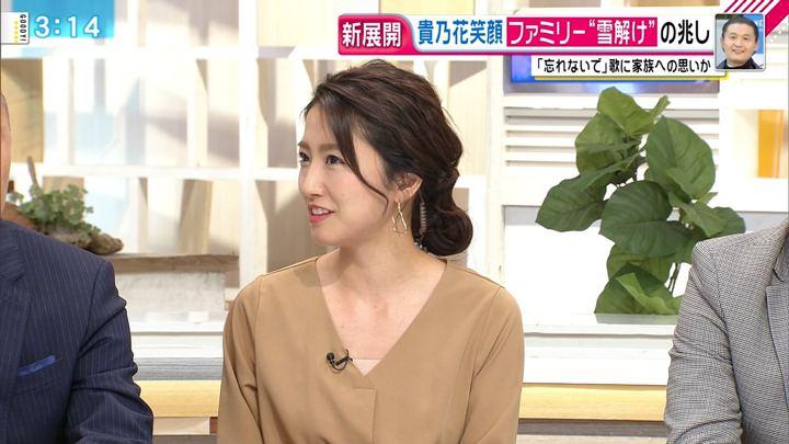 2019年03月04日三田友梨佳の画像16枚目