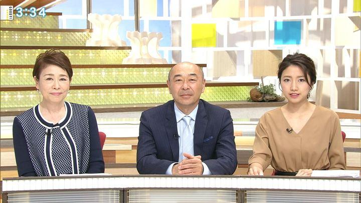 2019年03月04日三田友梨佳の画像17枚目
