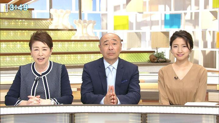 2019年03月04日三田友梨佳の画像18枚目
