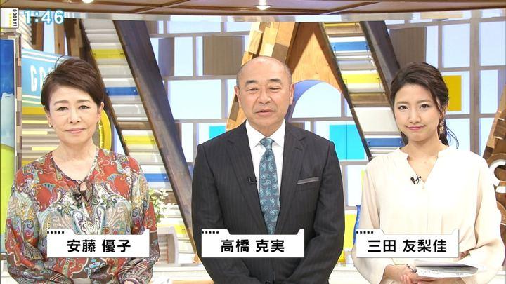 2019年03月05日三田友梨佳の画像05枚目