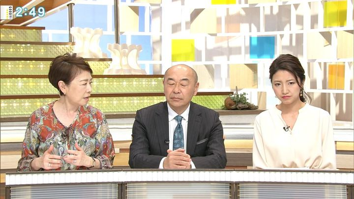 2019年03月05日三田友梨佳の画像07枚目