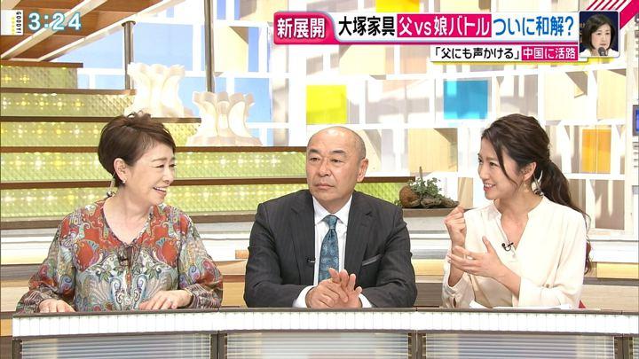 2019年03月05日三田友梨佳の画像10枚目