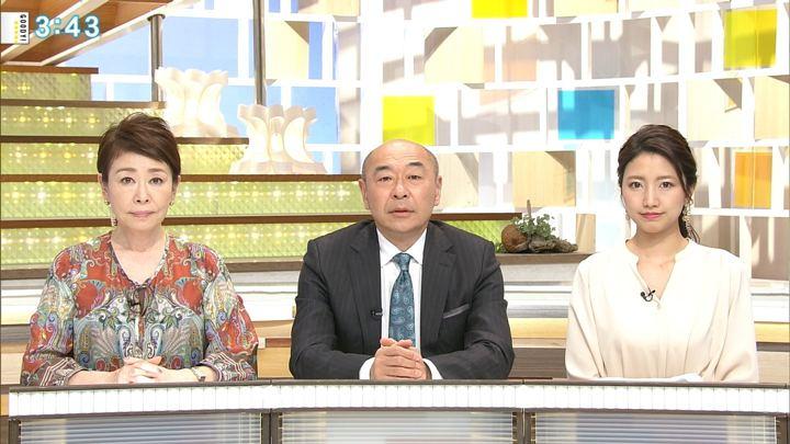 2019年03月05日三田友梨佳の画像14枚目