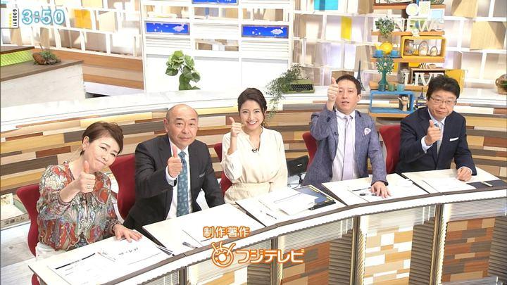2019年03月05日三田友梨佳の画像18枚目