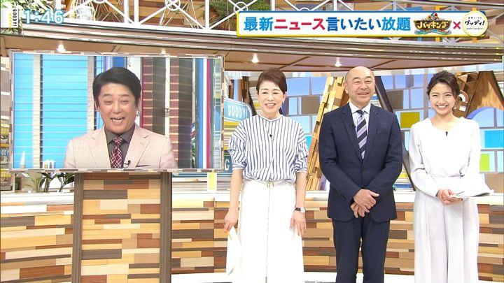 2019年03月07日三田友梨佳の画像01枚目