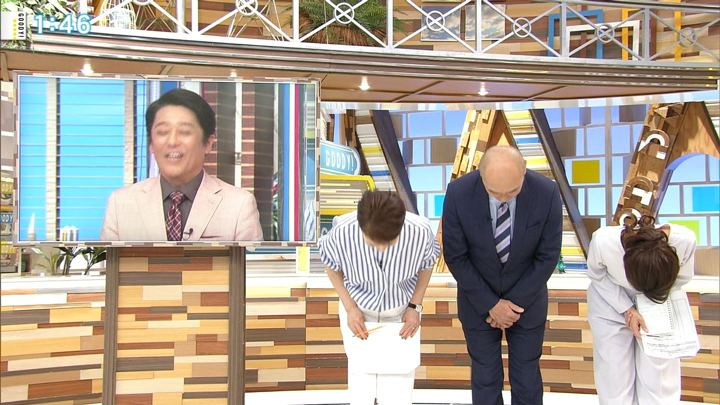 2019年03月07日三田友梨佳の画像02枚目