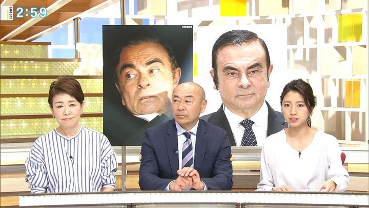 2019年03月07日三田友梨佳の画像07枚目