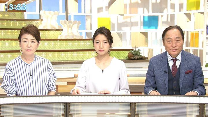 2019年03月07日三田友梨佳の画像14枚目