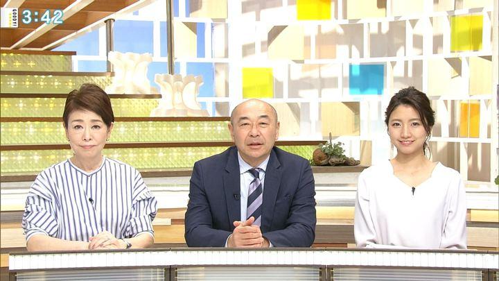 2019年03月07日三田友梨佳の画像15枚目