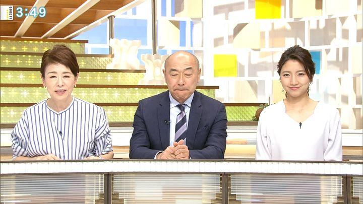 2019年03月07日三田友梨佳の画像17枚目