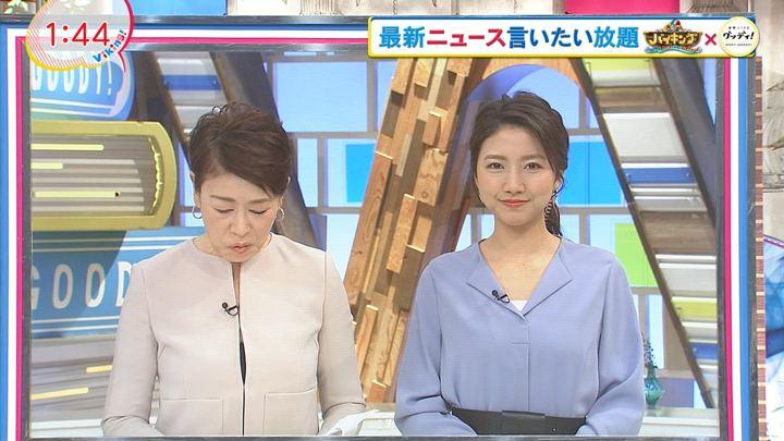 2019年03月08日三田友梨佳の画像01枚目