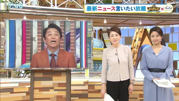 2019年03月08日三田友梨佳の画像02枚目