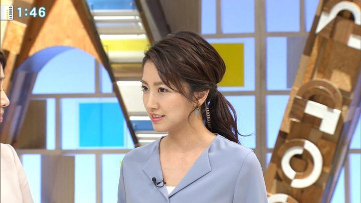 2019年03月08日三田友梨佳の画像05枚目