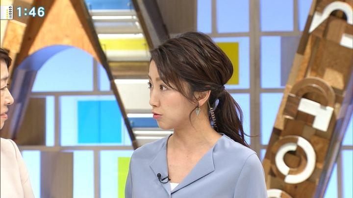 2019年03月08日三田友梨佳の画像06枚目