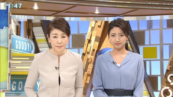 2019年03月08日三田友梨佳の画像08枚目