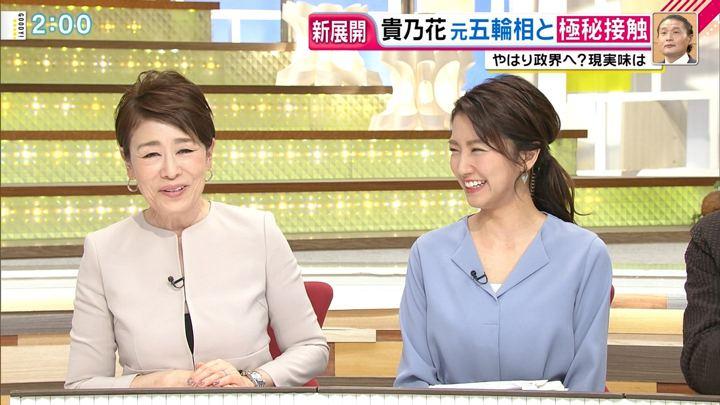 2019年03月08日三田友梨佳の画像10枚目