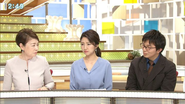 2019年03月08日三田友梨佳の画像12枚目