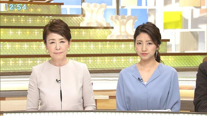 2019年03月08日三田友梨佳の画像13枚目