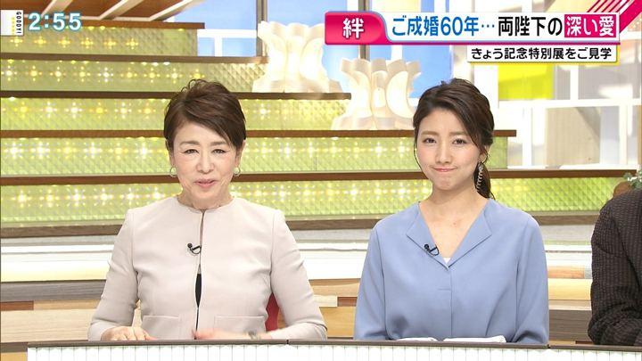 2019年03月08日三田友梨佳の画像14枚目