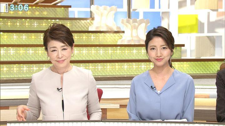 2019年03月08日三田友梨佳の画像15枚目