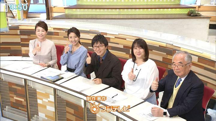 2019年03月08日三田友梨佳の画像19枚目