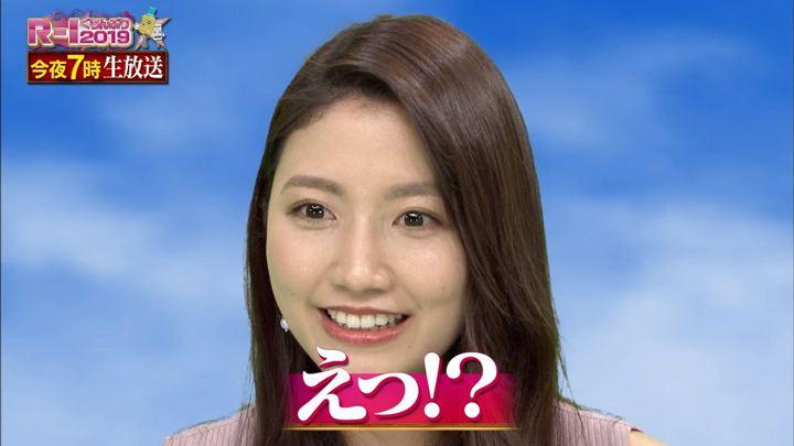 2019年03月10日三田友梨佳の画像21枚目