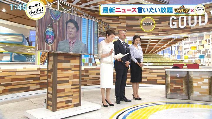2019年03月12日三田友梨佳の画像01枚目