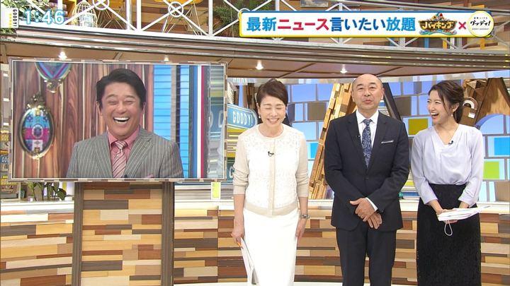 2019年03月12日三田友梨佳の画像02枚目