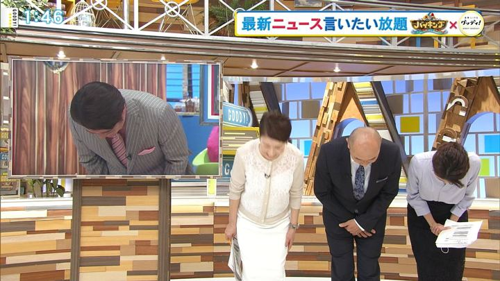 2019年03月12日三田友梨佳の画像03枚目