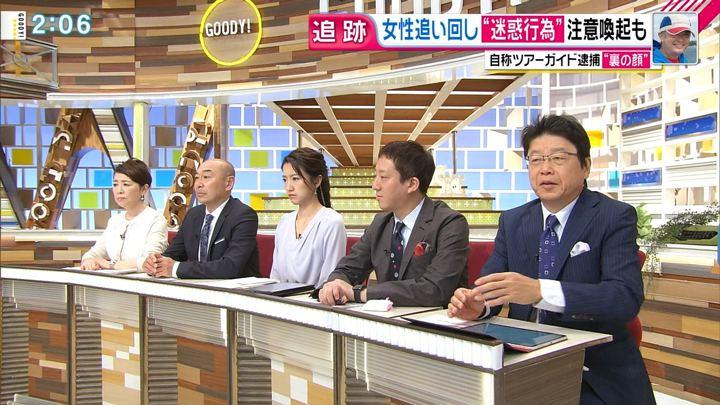 2019年03月12日三田友梨佳の画像06枚目