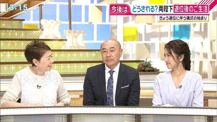 2019年03月12日三田友梨佳の画像11枚目