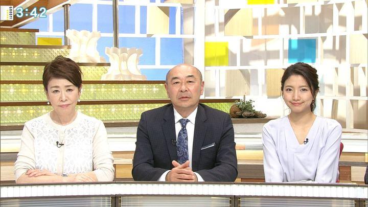 2019年03月12日三田友梨佳の画像12枚目