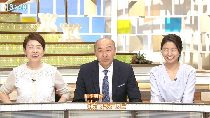 2019年03月12日三田友梨佳の画像13枚目