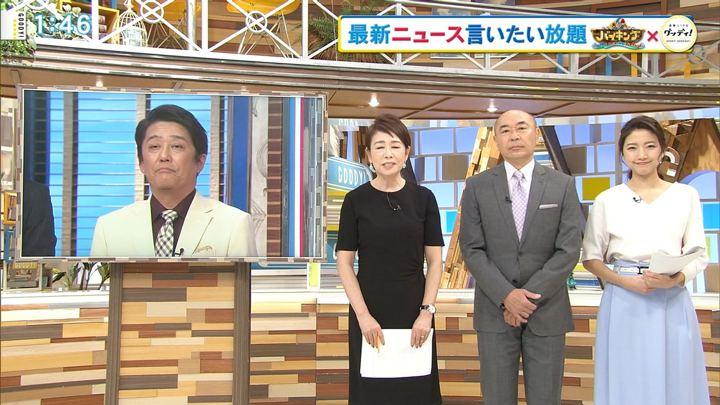 2019年03月13日三田友梨佳の画像01枚目