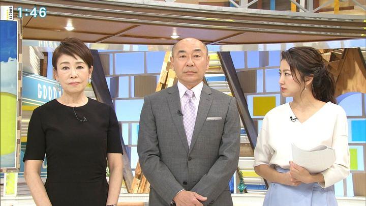 2019年03月13日三田友梨佳の画像04枚目