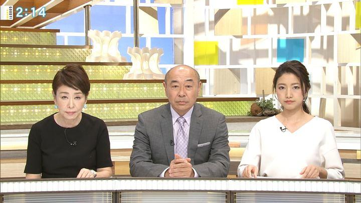 2019年03月13日三田友梨佳の画像05枚目