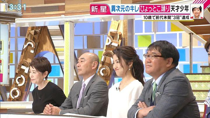 2019年03月13日三田友梨佳の画像10枚目